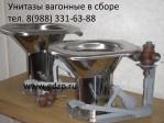 Унитаз в сборе с педальным механизмом 56500-Н ПКБ ЦВ МПС - ЦМВО/ЦМВК